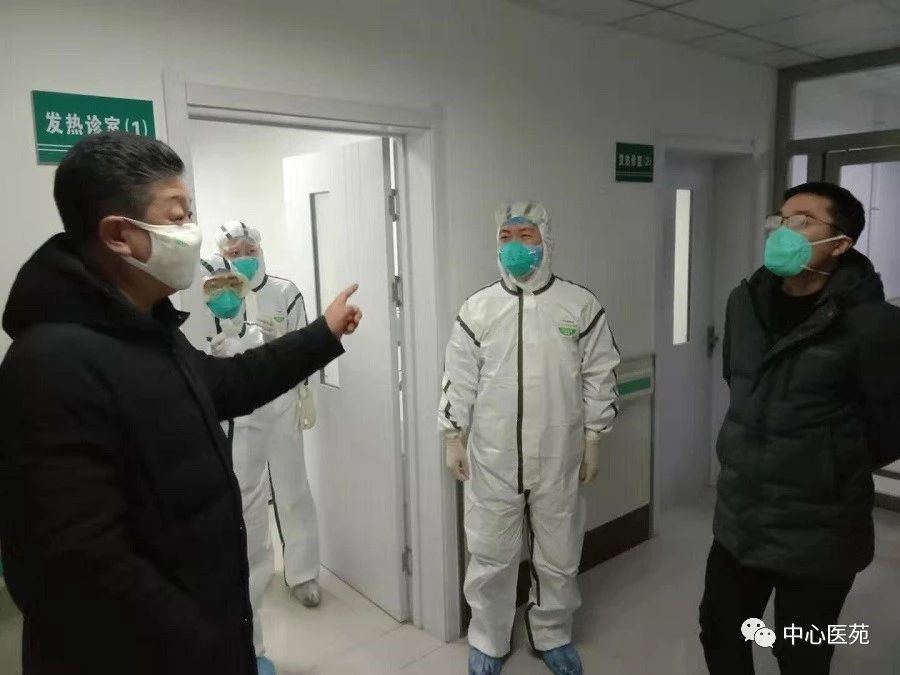 铁岭疫情_铁岭市中心医院